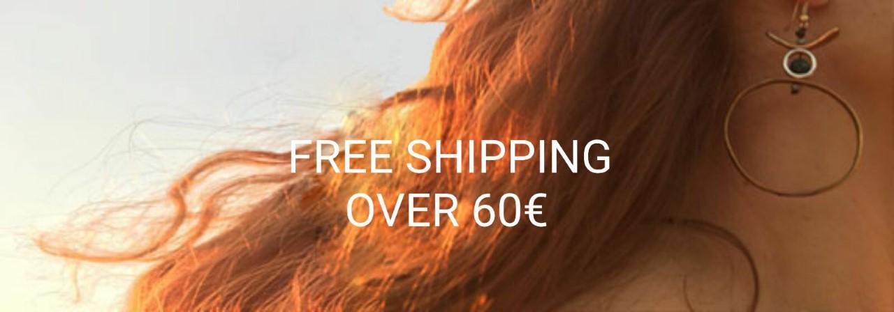 Δωρεάν αποστολή Άνω 60 ευρώ